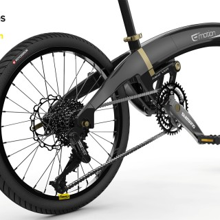 ITEM designworks - NEO VOLT: Urban folding E-Bike